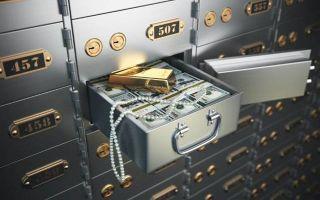 Зачем нужна банковская ячейка?