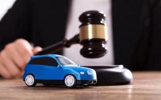 Рекомендации о том, как проверить авто на залог