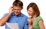 Как узнать кредитную историю по фамилии?