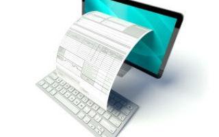 Как узнать кредитную историю онлайн?