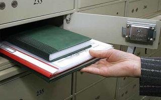 Проверяется ли кредитная история поручителя?