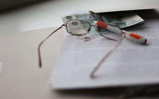Разбираемся, как вернуть страховку по кредиту