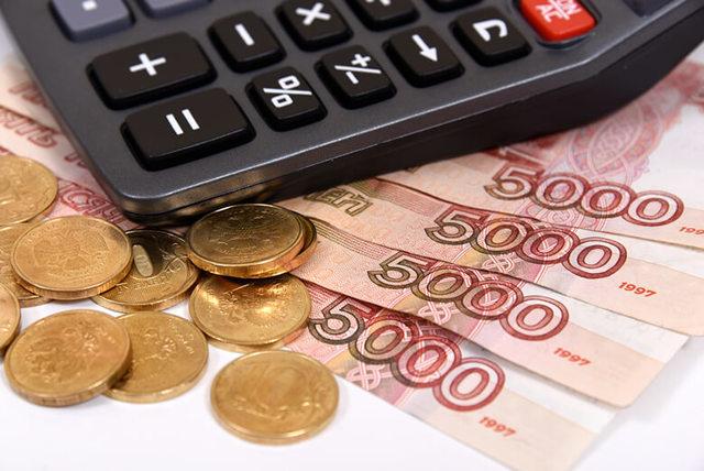 Узнайте остаток по кредиту онлайн проверить остаток платежа по кредиту