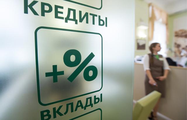 Задолженность банкам по кредитам проверить свои кредитные долги
