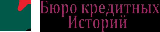 БКИ Микро Финанс
