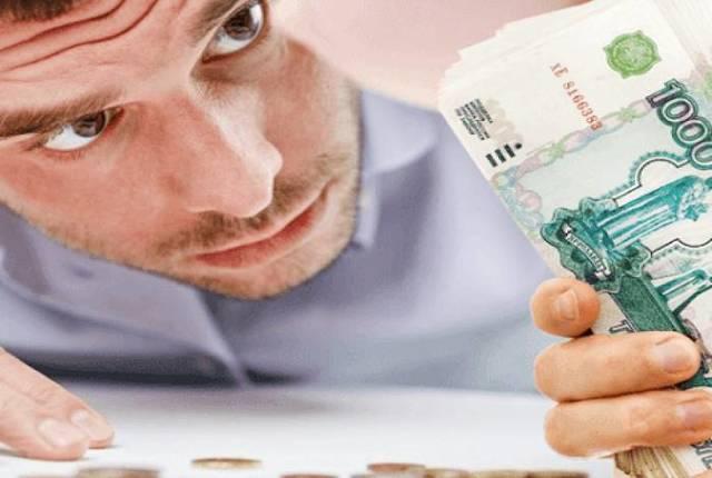 Справка о закрытии кредитного счета и об отсутствии задолженности по кредиту