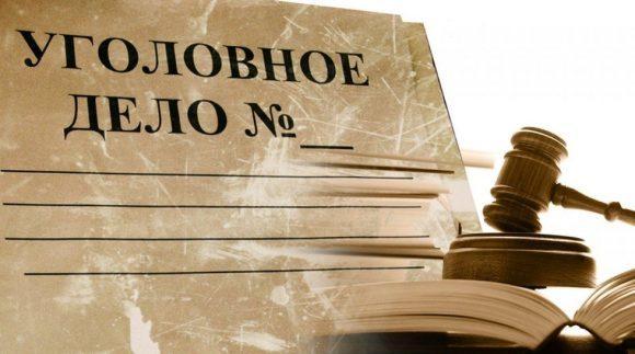 Отказ в получении кредита в банке: как узнать причину